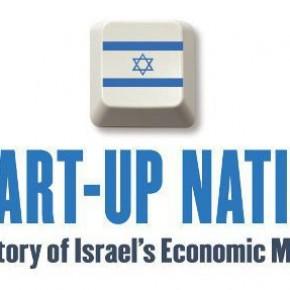 startup-nation